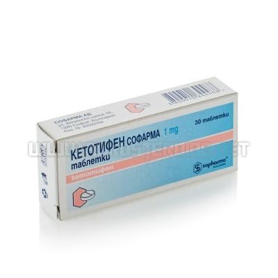 Ketotifen - 1mg/tab (30tabs) - Sopharma