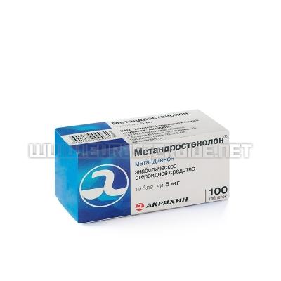 Methandrostenolone - 5mg/tab. (100tab) - Akrihin