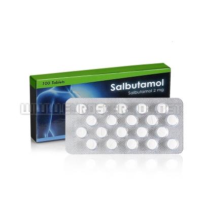 Salbutamol - 2mg/tab (100tabs) - Sterling Knight Pharmaceuticals